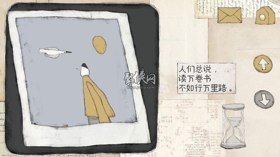 《远方的故事》图文攻略合集第一部分1