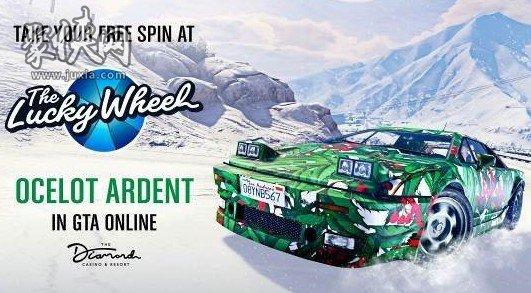 《GTA5》线上模式迎来圣诞更新 新年道具新跑车上线