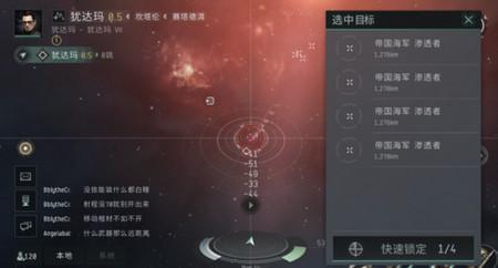 EVE星战前夜手游导弹装备怎么使用 EVE手游导弹介绍