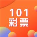 101彩票官网版