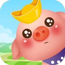 阳光的养猪场最新版