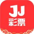 JJ彩票最新版