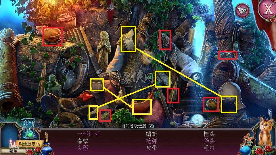 密室逃脱2古堡迷城图文详解攻略第六部分6