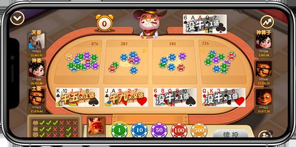 完美棋牌手机版截图