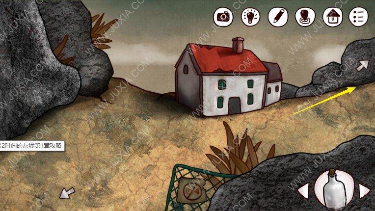 迷失岛2时间的灰烬图文攻略第二章