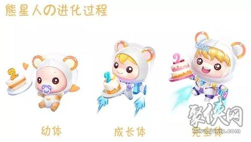 QQ飞车手游宠物熊星人技能介绍 熊星人怎么样