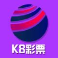 K8彩票官网