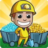 闲置的矿业大亨v2.76.0