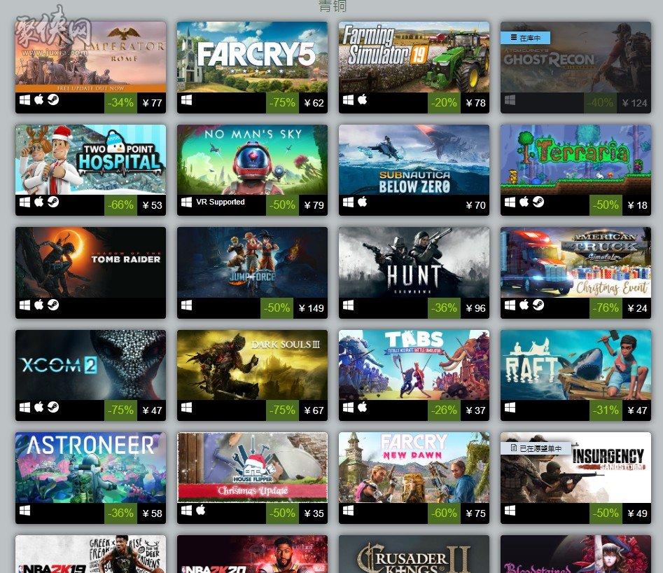 Steam盘点2019畅销游戏 GTA榜上又有名