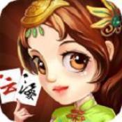 云海棋牌2020版