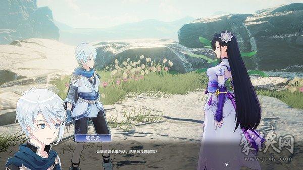 国产RPG游戏侠道游歌商家steam平台,2月底发售