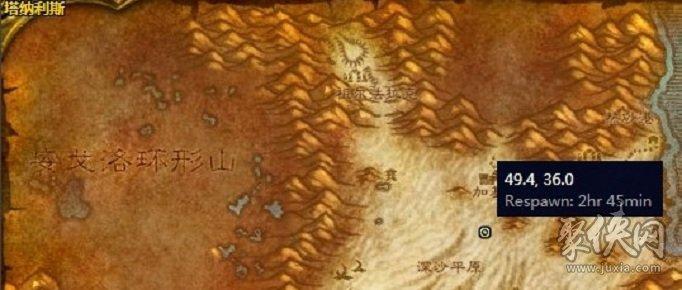 《魔兽世界》怀旧服余烬之翼位置坐标介绍