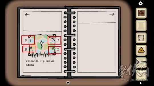 逃离方块悖论图文详解攻略第九部分