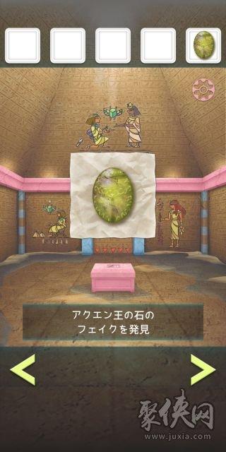不灭的宝石图文详解攻略合集第一部分