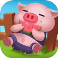 开心养猪场手机版