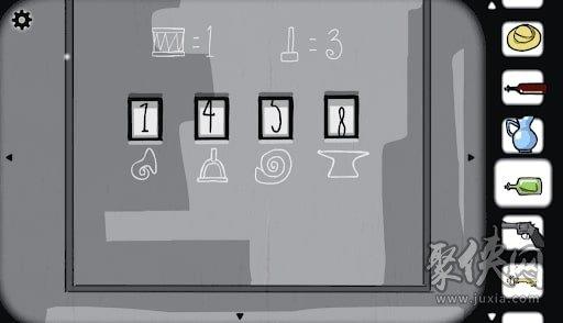 逃离方块阿尔勒图文详解攻略第八部分