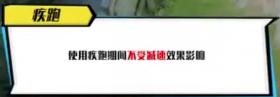 王者荣耀新赛季介绍 S18赛季更新内容