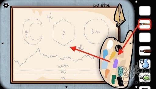 逃离方块阿尔勒图文详解攻略第九部分