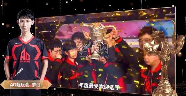 王者荣耀梦泪获得2019年最受欢迎奖!你怎么看?