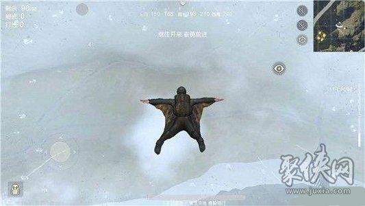 荒野行动降落伞基本操作是什么 飞行服具体操作方法详情介绍