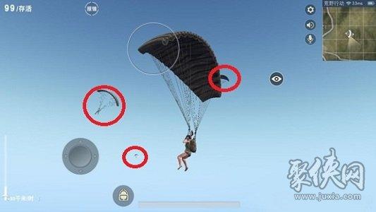 荒野行动跳伞技巧图文详解