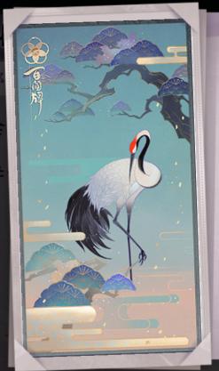 阴阳师百闻牌卡背获取方法一览