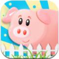 虚拟养猪场安卓版