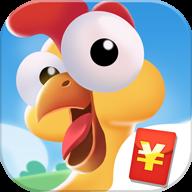 奇葩养鸡场游戏