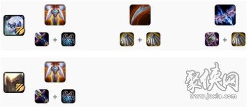 云顶之弈10.1最强月蚀阵容分享 月蚀雷霆召唤使阵容搭配推荐