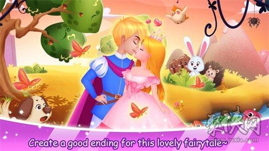 王子公主童话仙境