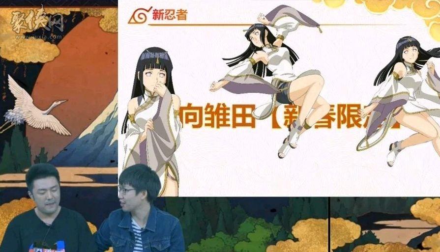 火影忍者手游2020新春限定忍者鼬