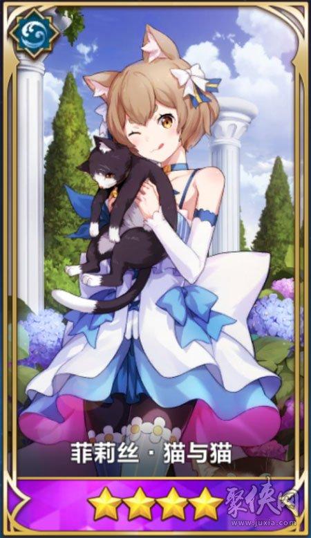 从零开始的异世界生活 菲莉丝·猫与猫属性技能介绍