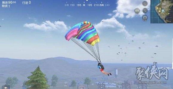 荒野行动降落伞皮肤大全 降落伞外观怎么得