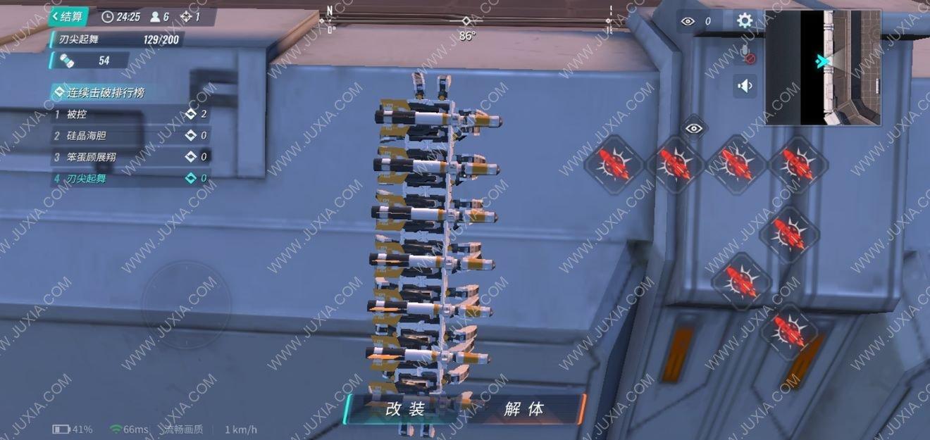 重装上阵新手应该如何搭配战车 新手战车搭配攻略