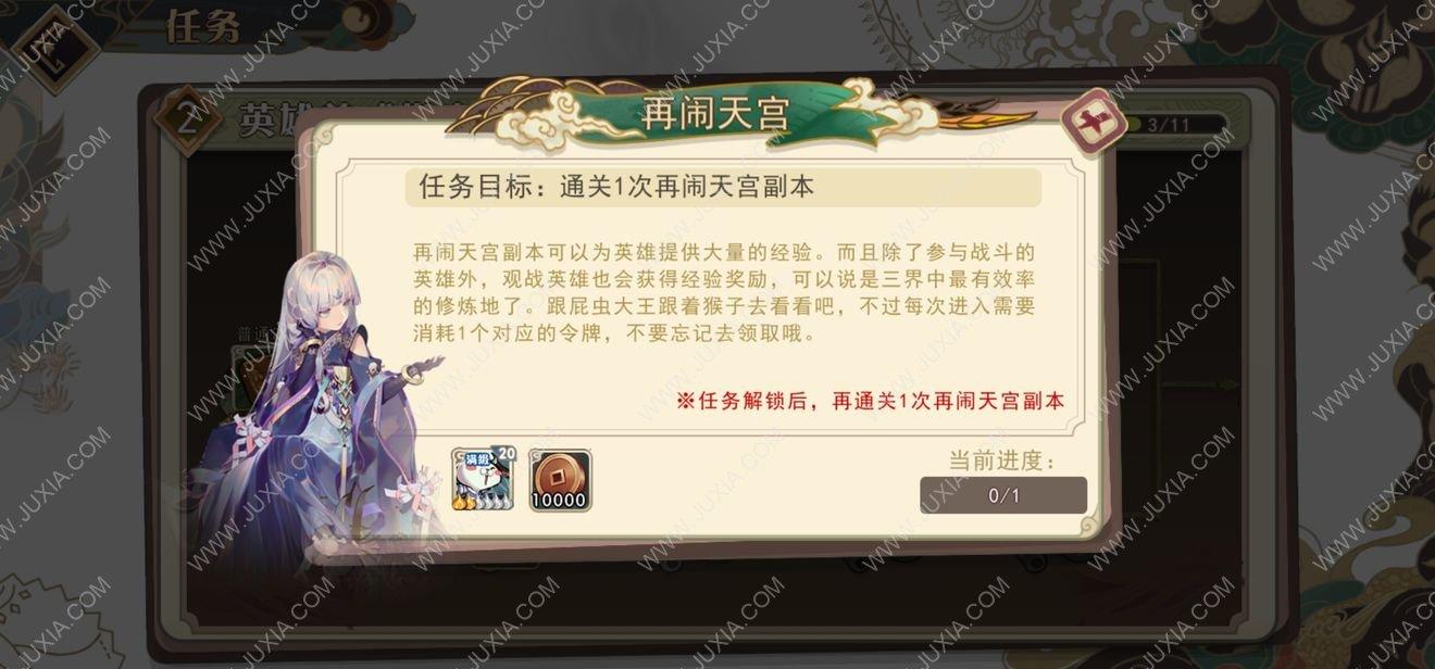 大王不高兴英雄如何快速升级 快速升级技巧
