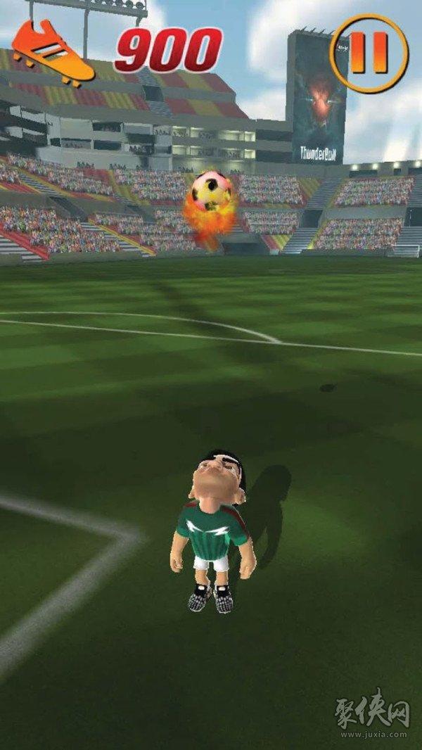 足球杂耍杯