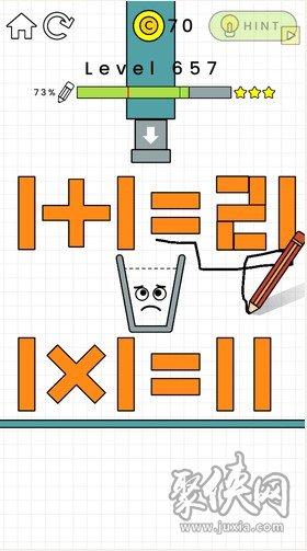 快乐玻璃杯651-660图文攻略