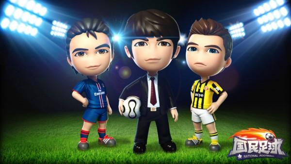 国民足球截图