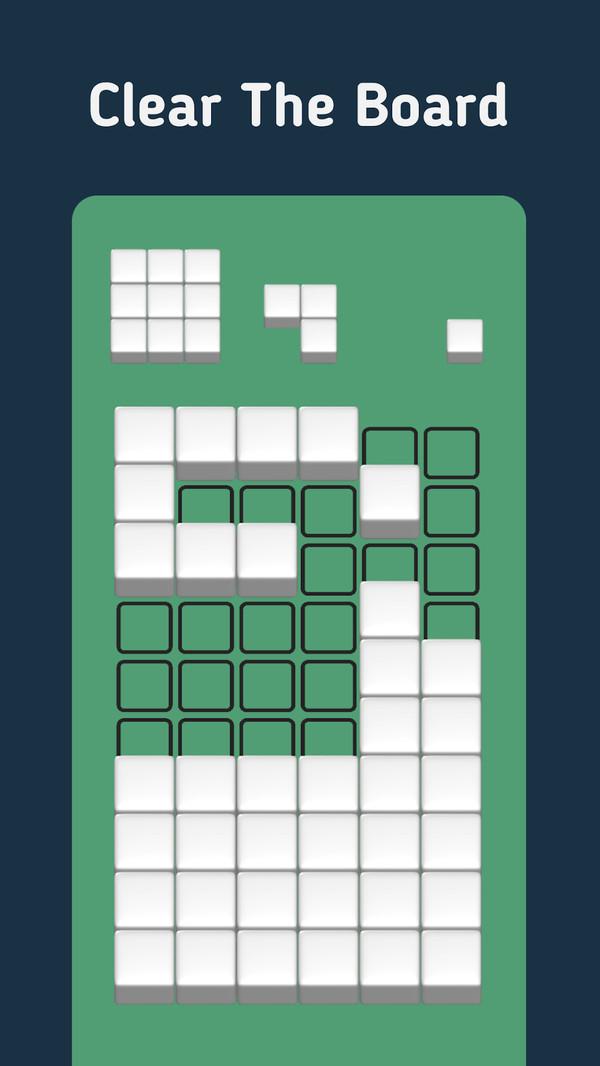 布拉格方块截图