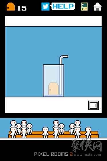 Pixel Rooms2