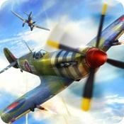 浴血战机:二战空战