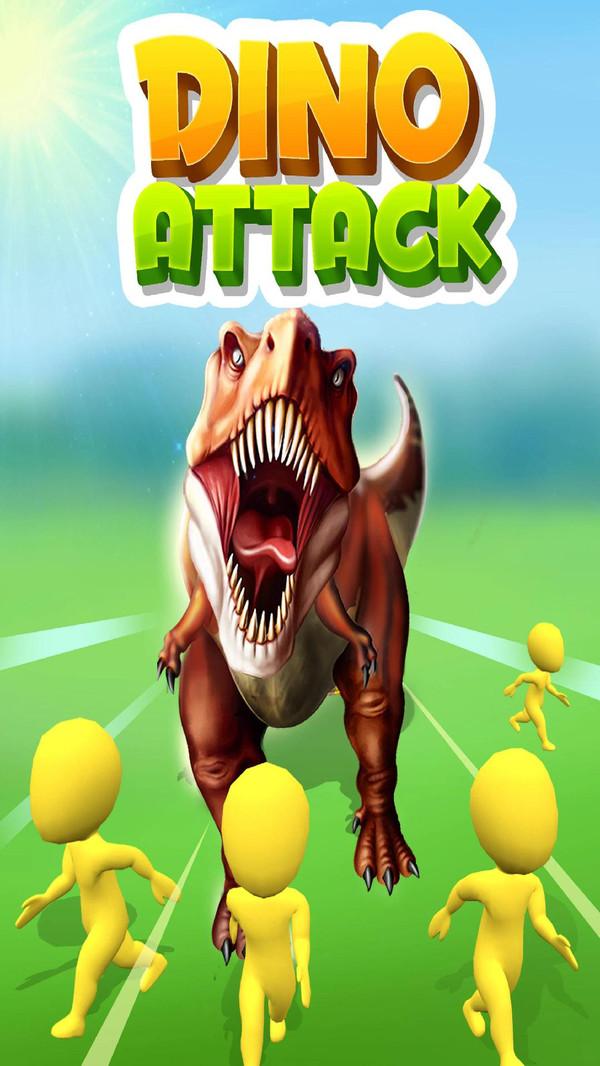 恐龙袭击截图