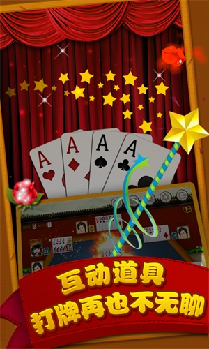 尚琴棋牌截图