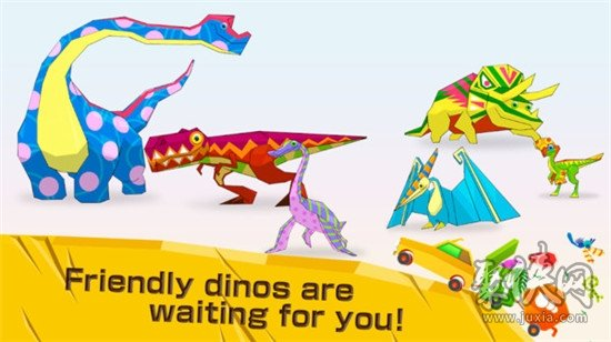 恐龙饲养员