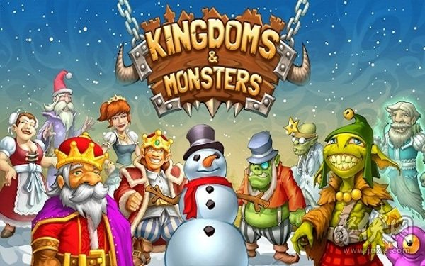 王国与怪兽