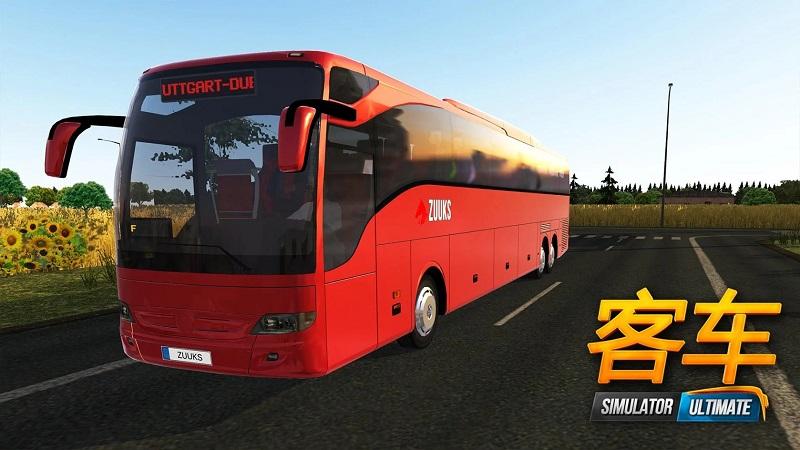 公交车模拟器截图