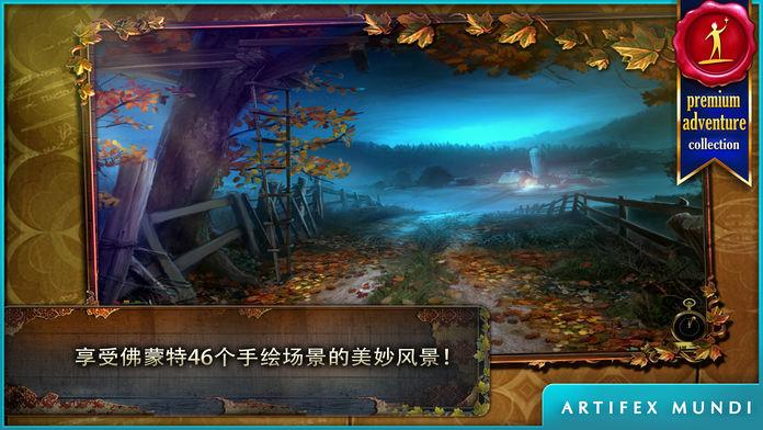 乌鸦森林之谜:枫叶溪幽灵截图