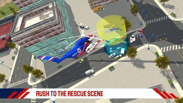 消防直升机救援截图