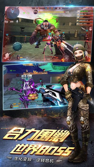 枪战英雄九游版截图