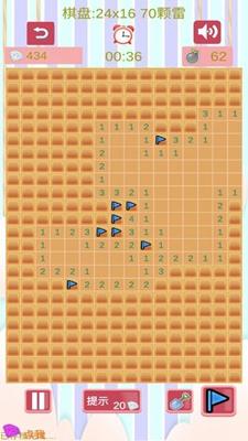 沙沙的数独截图